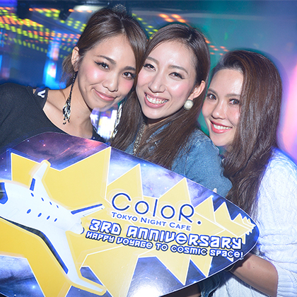 ROPPONGI Nightclub-ColoR. TOKYO NIGHT CAFE2015 ANNIVERSARY