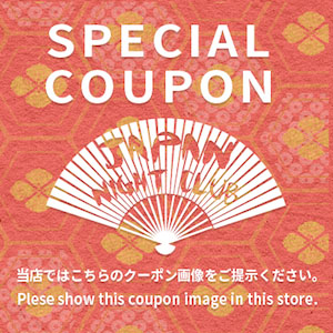 Guest list・Coupon image